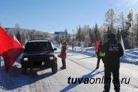 """Школьники Кызылского кожууна Тувы провели акцию по безопасности дорожного движения на станции """"Тайга"""""""