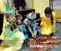 Национальный музей Тувы предлагает программы к Шагаа для школьников