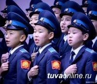 В Туве начался первичный отбор кандидатов в Президентское кадетское училище