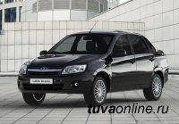 LADA Granta стала самой популярной моделью автомобиля в Туве в 2015 году