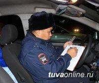 В Туве каждый четвертый автолюбитель спешит  уплатить свои штрафы «со скидкой»