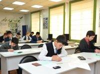 9 февраля в Кызыле завершится региональный этап Всероссийской школьной олимпиады