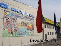 Трудовые коллективы Кызыла приглашают на соревнования по плаванию