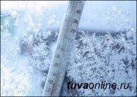 Температура воздуха в Туве может опуститься до 47 градусов мороза