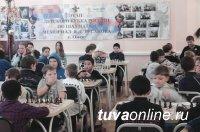 Юные шахматисты Тувы достойно выступили на турнире в Томске