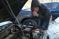 Российские автомобилисты в минус 30 предпочитают не заводить свой автомобиль