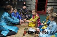 Программа празднования в Туве национального праздника «Шагаа-2016»