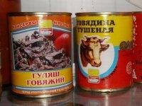 Один из крупнейших агрохолдингов Сибири обанкротился