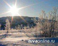 В Туве в ближайшие дни немного потеплеет