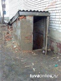 В столице Тувы сотрудники ТСЖ заперли коллег в подвале жилого дома