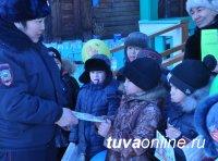 В Тоджинском районе Тувы прошли уроки дорожной безопасности