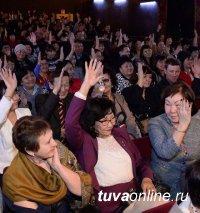 Состоялось заседание правления Ассоциации учителей математики Тувы