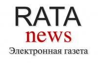 RATAnews: Принимаете туристов в своем регионе? Мы сделаем с вами интервью. Бесплатно!