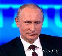 """""""Прямая линия"""" с Президентом России состоится 14 апреля"""