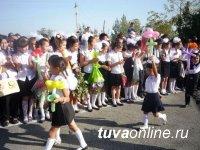 В школах Кызыла началась запись в 1 класс