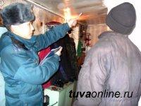 В Туве продолжаются мероприятия по стабилизации обстановки с пожарами