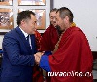 Ламы поддержат Главу Тувы в реализации социальных программ