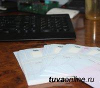 Об изменениях в порядке выдачи водительских удостоверений
