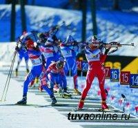 В Кызыле пройдут соревнования по биатлону среди трудовых коллективов