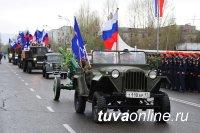 В Кызыле проходит месячник патриотического воспитания «Отец. Отчество. Отечество»