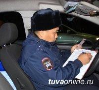В Туве в январе 642 нарушителя ПДД не оплатили штрафы вовремя