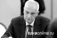 Глава Тувы выразил соболезнования народу Северной Осетии
