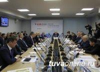 Полпред Президента Николай Рогожкин обсудил на форуме опыт стратегического планирования регионов