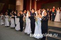 В Офицерском бале примут участие четыре пары от МВД Тувы
