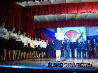 В Кызыле стартовал городской  этап конкурсов «Учитель Года» и «Воспитатель Года»