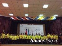 В Кызыле стартовал региональный Чемпионат «Молодые профессионалы» (WorldSkills Russia)