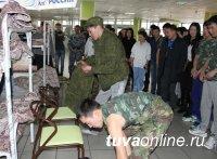 День защитника Отечества студенты ТувГУ отметили квестом «Наука побеждать»