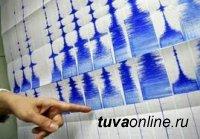 В Туве в пятницу вечером зафиксировано землетрясение магнитудой 5,0