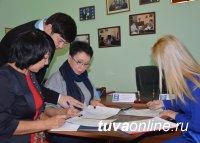 Лариса Шойгу сдала пакет документов на участие в предварительном партийном голосовании
