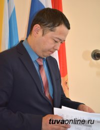 Мэрия Кызыла подвела итоги работы за 2015 год