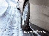 В Туве автолюбителей просят воздержаться от дальних поездок из-за снежной метели