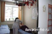 В Туве открылся центр реабилитации для людей, перенесших инсульт и нейротравмы