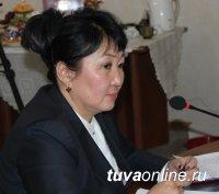 Союз женщин Тувы: женсоветы должны быть созданы во всех отдаленных и близлежащих селах, кожуунах, городах и рабочих коллективах