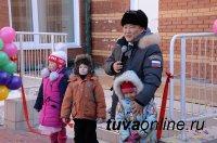 К 8 марта в столице Тувы, где уровень рождаемости в два раза превышает среднероссийский, открылся новый детский сад