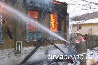 В праздничные дни в Туве потушены шесть пожаров, два из них в социальных объектах