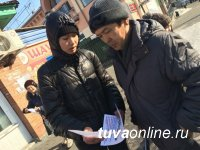 «Добрые сердца Тувы»: Изменить ситуацию в пассажироперевозках в Кызыле можно с участием неравнодушных людей