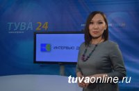 """Тува-24"": вещаем 24 часа в сутки"