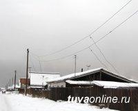 Три тысячи жителей Кызыла остались без электричества из-за одного энерговора