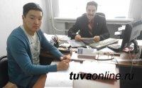 В Туве документы на участие в предварительного голосовании сдали еще два человека