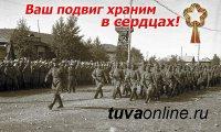 В Туве памятник тувинским добровольцам будет возводиться при общенародной поддержке