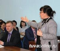 В ТувГУ прошли традиционные «Дни кожуунов»