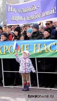 """Более 2000 кызылчан поддержали """"Крымскую весну"""" участием в митинге-концерте"""