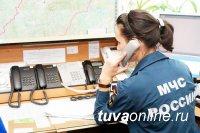 В Туве на телефон доверия МЧС поступило порядка 50 звонков от граждан, обеспокоенных сильным подземным толчком