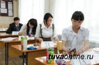 В Туве Единый государственный экзамен по математике базового уровня прошёл без технологических сбоев