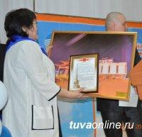 Работники ЖКХ Тувы принимали поздравления с профессиональным праздником