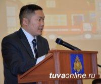 Тува первая в Сибири провела конференцию по проекту «АПК «Безопасный город»